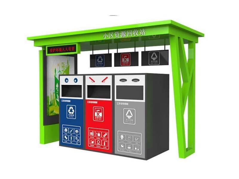 小区资源回收站