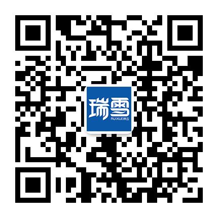 长沙瑞雪环保科技有限公司
