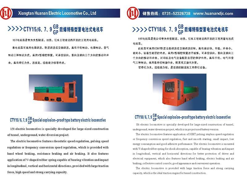 中英文画册-7