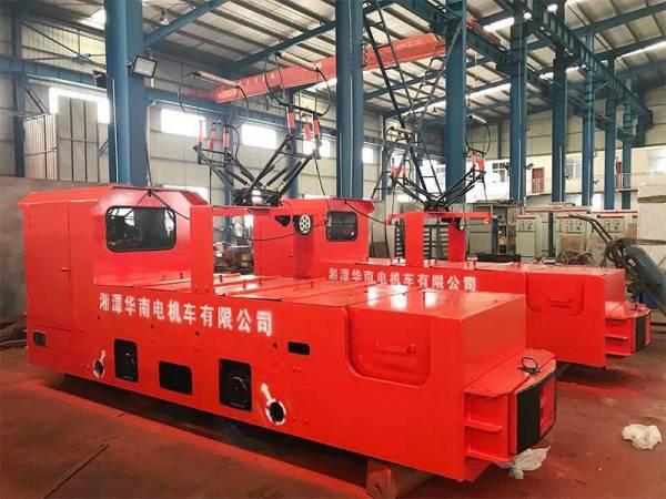 7T架线式电机车