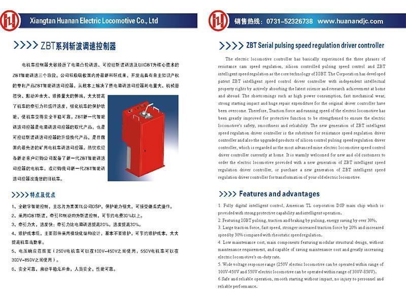 中英文画册-4