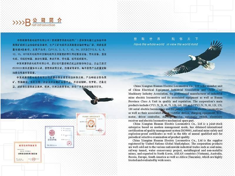 中英文画册-2