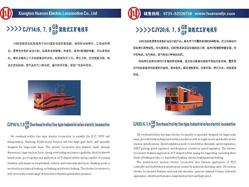 中英文画册-10