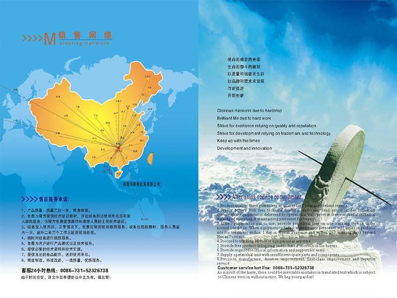 中英文画册-16