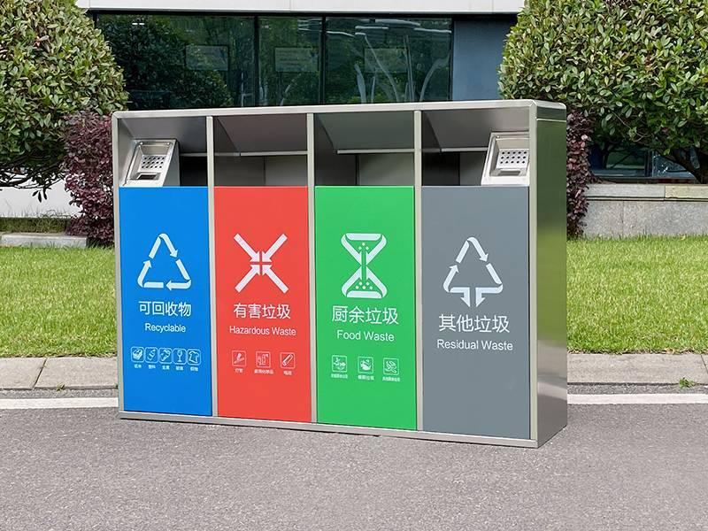 双烟灰缸四分类垃圾桶