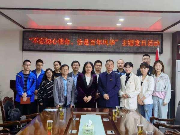 湖南省建设工程质量安全协会党支部与湖南博联工程检测有限公司党支部开展主题党日活动