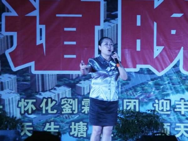 刘霖集团与迎丰街道办事处联合举办文艺晚会