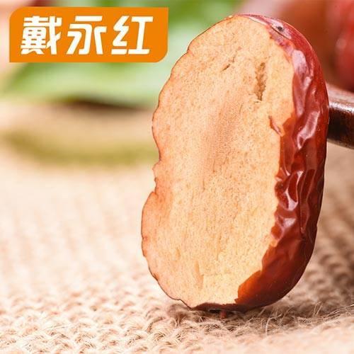 新疆红枣3