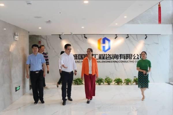 「动态」中国科技咨询协会领导莅临我司考察调研并召开座谈会