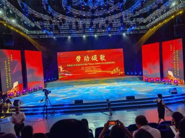 """喜讯:湖南博联工程检测有限公司技术研究中心 荣获""""工人先锋号""""称号"""