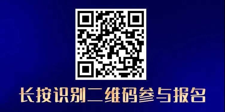 微信图片_20210621153402