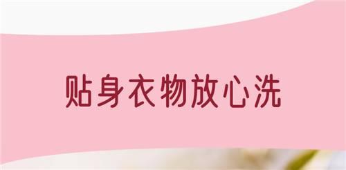 芳香皂_09