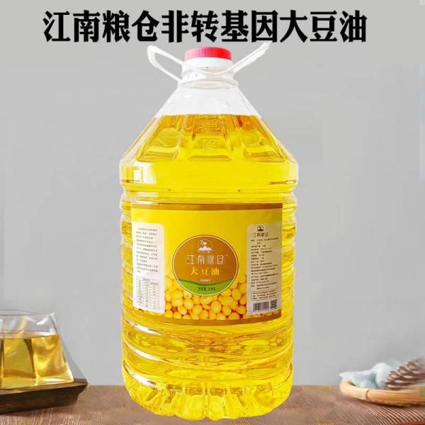 江南糧倉非轉基因大豆油