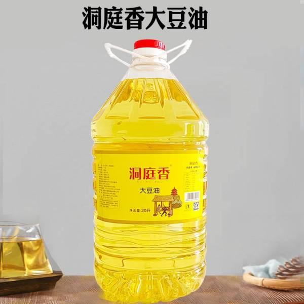 洞庭香大豆油
