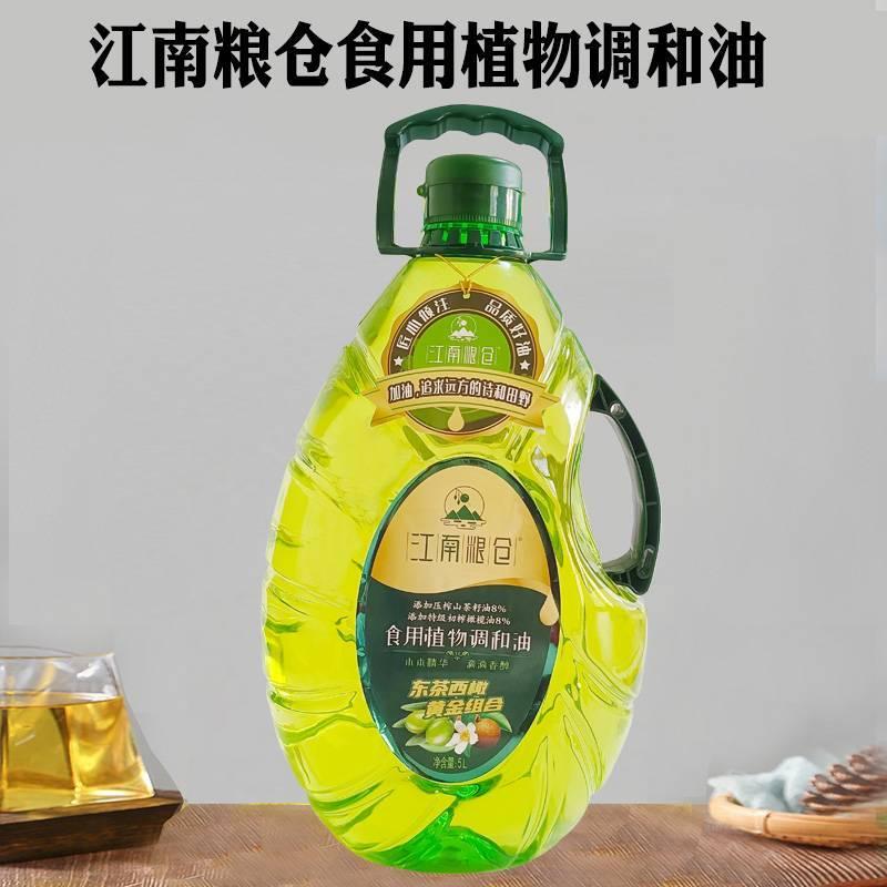 江南糧倉食用植物調和油2