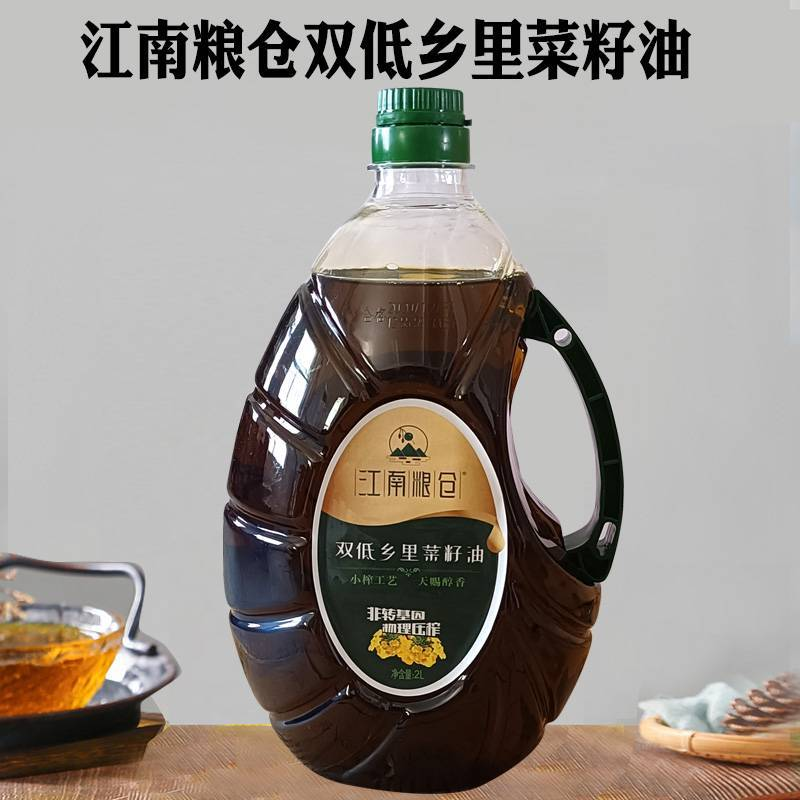 江南糧倉壓榨菜籽油02