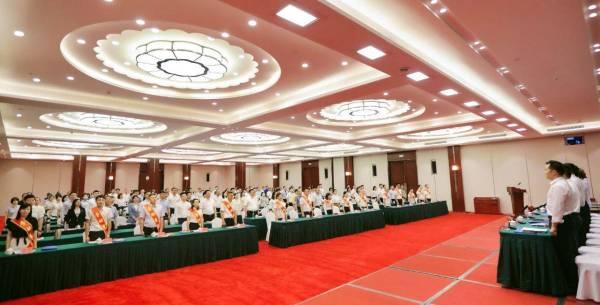 湖南省物业管理行业协会第二次党务工作代表大会召开