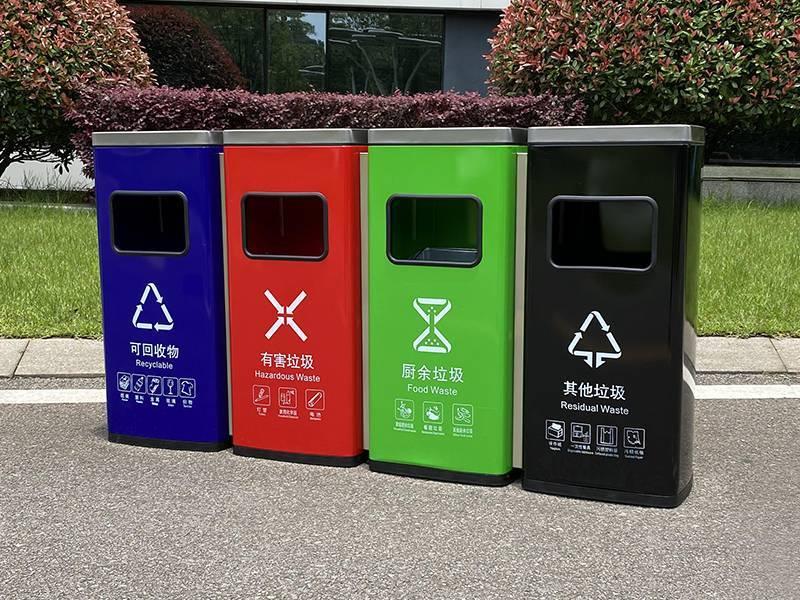 四分类网格垃圾桶