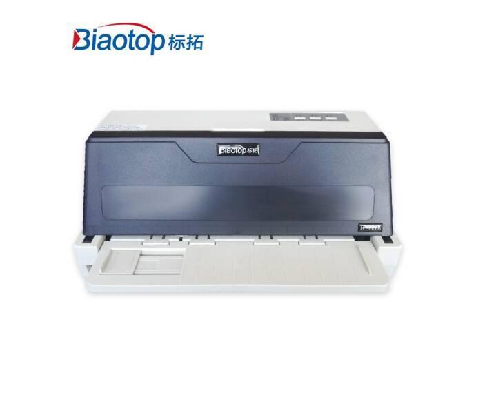 標拓(Biaotop)TP727K全新針式打印機增值稅發票稅票專用打印機三聯單快遞單進出庫單票據打印機