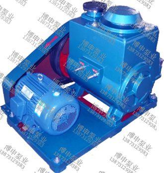 2X型旋片式真空泵1