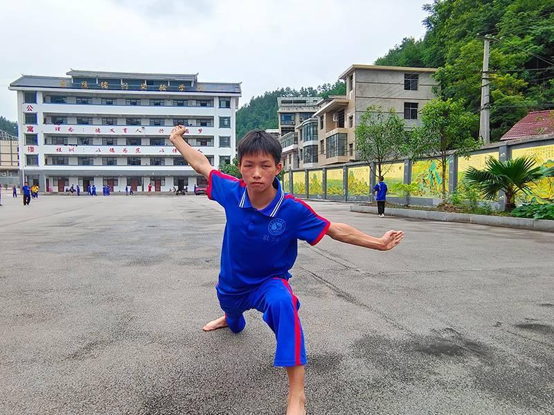 张家界武术学校