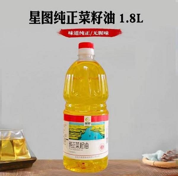 星圖純正菜籽油