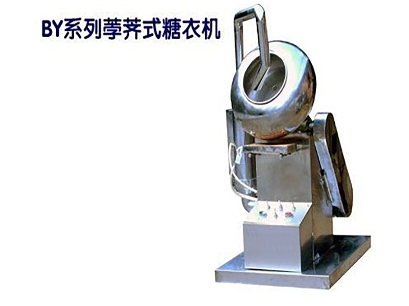 ZPT-17D旋转式压片机