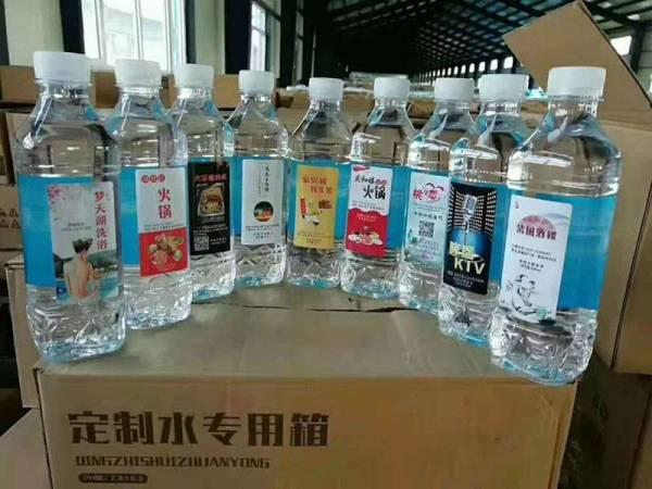 雪峰圣泉专业定制水