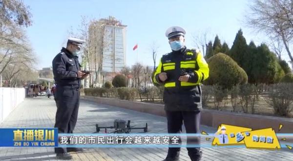 高效补盲 警用无人机助民警侦破肇事逃逸案