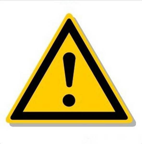 【中达智能】常在设备中出现的安全符号代表什么?