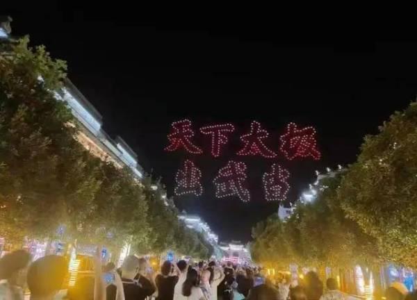 """湖北武当山:500架无人机""""星""""月相映 打造空中视觉盛宴"""