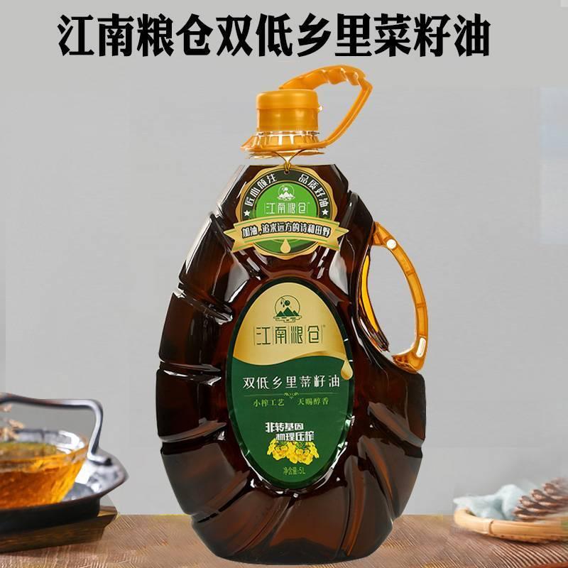 洞庭香非轉壓榨菜籽油