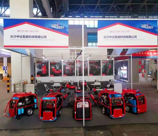 2021年中国国际消防展-长沙中达智能携新品来袭