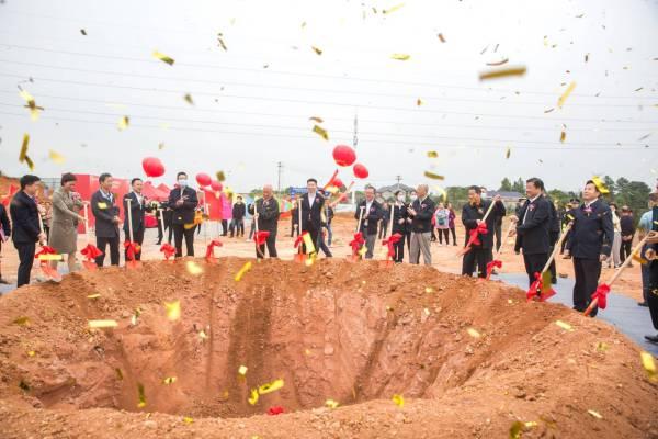 热烈祝贺湖南铁航教育发展集团高职校区奠基仪式取得圆满成功!